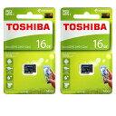 東芝16GB【microSDHCカードTHN-M203K0160A4 x2枚セット】Class10・UHS-I