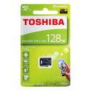 東芝128GB【microSDXCカードTHN-M203K1280A4】UHS-1・Class10・最大R=100MB/s