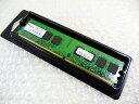е╬б╝е╓ещеєе╔└╜ DDR2 667MHz 240Pin PC5300 CL5 2GBесетеъ D2/667-2G DX667-2G DX667-H2G╕▀┤╣╕▀┤╣╔╩/┴ъ└н╩▌╛┌