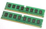 [バルク新品] DELL Vostro 200 220 400 410 420 XPS420 600 700 710対応1GBX2枚組 計2GB 配送無料