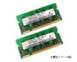 Hynix社製品 PC2-5300 (SDX667-1GA SDX667-H1G SDX667-1GX2A SDX667-H1GX2)互換仕様(1GB×2枚)計2GBメモリ低消費電力バルク品[代引不可]
