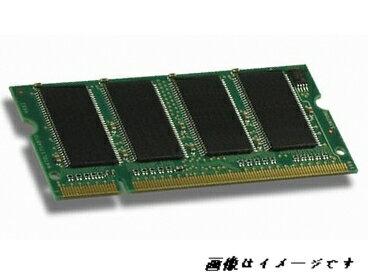 中古動作美品 dynabook Satellite J10 DDRモデル用 512MBメモリ DDR-SDRAM S.O.DIMM[メール便対応]