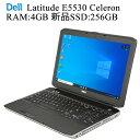 DELL Latitude E5530 B840 RAM:4GB 新品SSD:256GB 正規版Office付き 無線内蔵 10キーモデル 光学ドライブ USB3.0 HDMI 中古ノートパソコン Windows10 Windows7 中古パソコン デル Win10 ノートPC