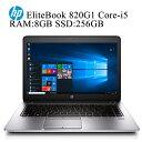 HP EliteBook 820G1 【第四世代Core i...