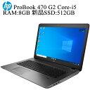 驚き!17インチ大画面 HP ProBook 470G2 第五世代Core i5 RAM:8GB 新品SSD:512GB 正規版Office付き R5-M255グラボ搭載 Webカメラ マルチドライブ HDMI USB3.0 Bluetooth 10キー 中古ノートパソコン 中古パソコンPC 大型パソコン