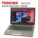 東芝 DynaBook R634/K Core i5-4200U 1.6GHz 【4GBメモリー 128GB M-SATA SSD搭載、無線、正規Officeソフト付き】 中古ノートパソコン モバイルパソコン ウルトラPC Windows10 Pro 中古パソコン