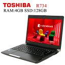 東芝 TOSHIBA 新型 R734 第四世代Core-i5 4GBメモリ 高速SSD128GB搭載 正規版Office付き USB3.0 内蔵無線 Bluetooth HDMI 中古ノートパソコン Windows10 Pro 64bit 中古パソコン モバイルパソコン ウルトラPC