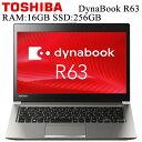 テレワークに最適 東芝 DynaBook R63 第六世代C...