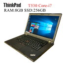 Lenovo レノボ ThinkPad T530 【第三世代...