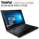 Lenovo ThinkPad L560 第六世代Core-i5 RAM:8GB 新品SSD:512GB 正規版Office付き 日本語キーボード 中古パソコン ノートパソコン ノートPC Windows10 Pro 64bit レノボ