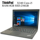 Lenovo ThinkPad X240 第四世代Core-...