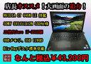 SONY VAIO /第三世代Core i7-3612QM /SVS151A12N /GT 640M LE/ キーボード背光/ 15.6インチワイド /8GBメモリー SSD128GB /WPS Office..