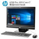 第三世代Core i7 HP 6300Pro 新品KB&マウス標準搭載 21.5インチワイド大画面 Core i7 3770s 3.1GHz 8GBメモリ 新品SSD256GB DVDマルチ搭載 Webカメラ 1920x1080 Windows10 Pro 64bit 正規版Office付き 中古パソコン 一体型 ALL-IN-ONE Win10【あす楽】