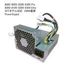 電源BOX 240W HP Compaq 6000 6005...