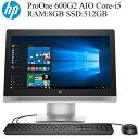 テレワークに最適 HP ProOne 600G2 AIO Core i5-6500 RAM:8GB 新品SSD:512GB 正規版Office付き Wi-Fi USB3.0 新品マウス&キーボードセット付 Windows 11 Pro 中古一体型 中古パソコン zoom対応 webカメラ内蔵 Win11