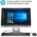 HP ProOne 600G2 AIO RAM:8GB 新品SSD:512GB Celeron-G3900 正規版Office付き Wi-Fi USB3.0 新品マウス&キーボードセット付 Windows10Pro 中古一体型 中古パソコン オールインワン