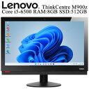 テレワークに最適 Lenovo ThinkCentre M900z レノボ 23.8型液晶一体型AIO 第六世代Core-i5 RAM:8GB SSD:512GB 正規版Office付き Window..