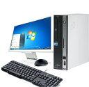 FMV D5280 Core2Duo 2.8GHz 4GBメモリー 大容量250GB ドライブ 中古デスクトップパソコン 22インチ液晶セット Win7 ★ WPS Office付き Windows7
