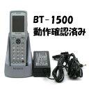 KEYENCE 超小型2次元コードハンディターミナル BT-1500 付属品あり 在庫品 取り寄せ不要