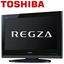 中古テレビ 東芝 TOSHIBA REGZA レグザ 26V型液晶 26R900T 地上デジタルチューナー搭載液晶テレビ