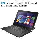 DELL Venue 11 Pro 7140 SIMフリー Core-M 5Y10 4GMメモリ SSD128GB 10.8インチ 専用日本語キーボードカバー付き タッチペン(スタイラス)付き Windows 10 Home 64bit MAR 中古タブレット 中古パソコン