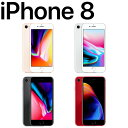 iPhone8 64GB キャリア版 白ロム 4.7インチ Retina HDディスプレイ Touch ID 中古スマホ アップル APPLE 中古アイフォン 本体のみ apple アップル