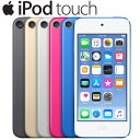 iPod touch(第6世代...
