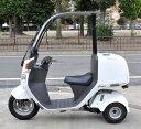 ホンダ ジャイロキャノピー ミニバイク 2スト リヤボックス付 バッテリー新品 走行距離2968km 2007年製 【中古】