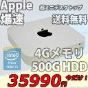 税込送料無料 あす楽対応 即日発送 美品 Apple Mac mini A1347 Late-2014 / Win10 + OSX 10.15/ 四世代Core i5-4260u/ 4GB/ 500GB/ 無..