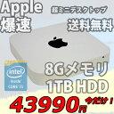 税込送料無料 あす楽対応 即日発送 美品 Apple Mac mini A1347 Late-2014 / Win10 + OSX 10.15/ 四世代Core i5-4278u/ 8GB/ 1000GB/ 無..