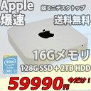税込送料無料 あす楽対応 即日発送 中古美品 Apple Mac Mini A1347 Late-2014 / Win10 + macOS 11.0.1 Big Sur/ 四世代Core i7-4578u/ ..