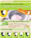マウスパッド 印刷 通販