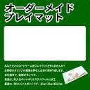 オーダーメイド OP-0004 カードゲーム用 オーダーメイ...