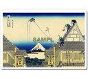 浮世絵マウスパッド 4005 葛飾北斎 - 江都駿河町三井見世略圖