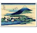 浮世絵マウスパッド 薄ぴた U4018 葛飾北斎 - 相州梅澤左