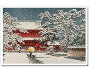 浮世絵マウスパッド 薄ぴた U12010 川瀬巴水 - 雪の増上寺