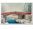 浮世絵マウスパッド 12014 川瀬巴水 - 日光神橋の雪