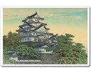 浮世絵マウスパッド 薄ぴた U12017 川瀬巴水 - 姫路城
