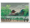 浮世絵マウスパッド 薄ぴた U12018 川瀬巴水 - 不忍池の雨