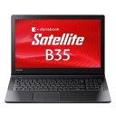 東芝 dynabook Satellite B35/R PB35RNAD483ADA1 ブラック