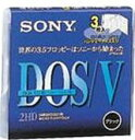 SONY 3MF2HDQDVB 3.5インチFD 3枚パックハンディーケース入り DOS / Vフォーマット済み