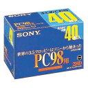 40MF2HDGEPC PC98用フォーマット済、ブラック 40枚パック