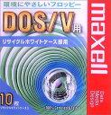 日立マクセル 3.5インチFD DOS/V用 MFHD18.C10E 10枚 リサイクルホワイトケース入り 【4902580320379】