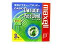 maxell MFHDCS.C3P 3.5FD カシオDarwin/PostWordシリーズ用 3枚パック 【4902580320638】