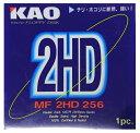花王 KAO MF 2HD 256 1枚 3.5インチ256フォーマット 【4901301016980】
