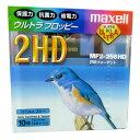 maxell MF2-256HD(BL)B10P 256フォーマット 2HD 3.5型フロッピーディスク コバルトブルー