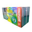 maxell MFHD8MIX.C40P PC-98用3.5型FD 5色カラーミックス 40枚入 【4902580320539】