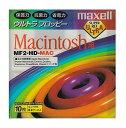 マクセル MF2-HD-MAC.B10P MAC用 3.5FD 10枚ケース入り 【4902580312442】