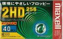 マクセル MFHD256.C40K 2HD 256フォーマット 3.5FD 40枚紙パック入り 【4902580320300】