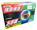 TDK MF2HD-BMX40N MS-DOSフォーマット済 DOS/V用 40枚入り【4902030053604】